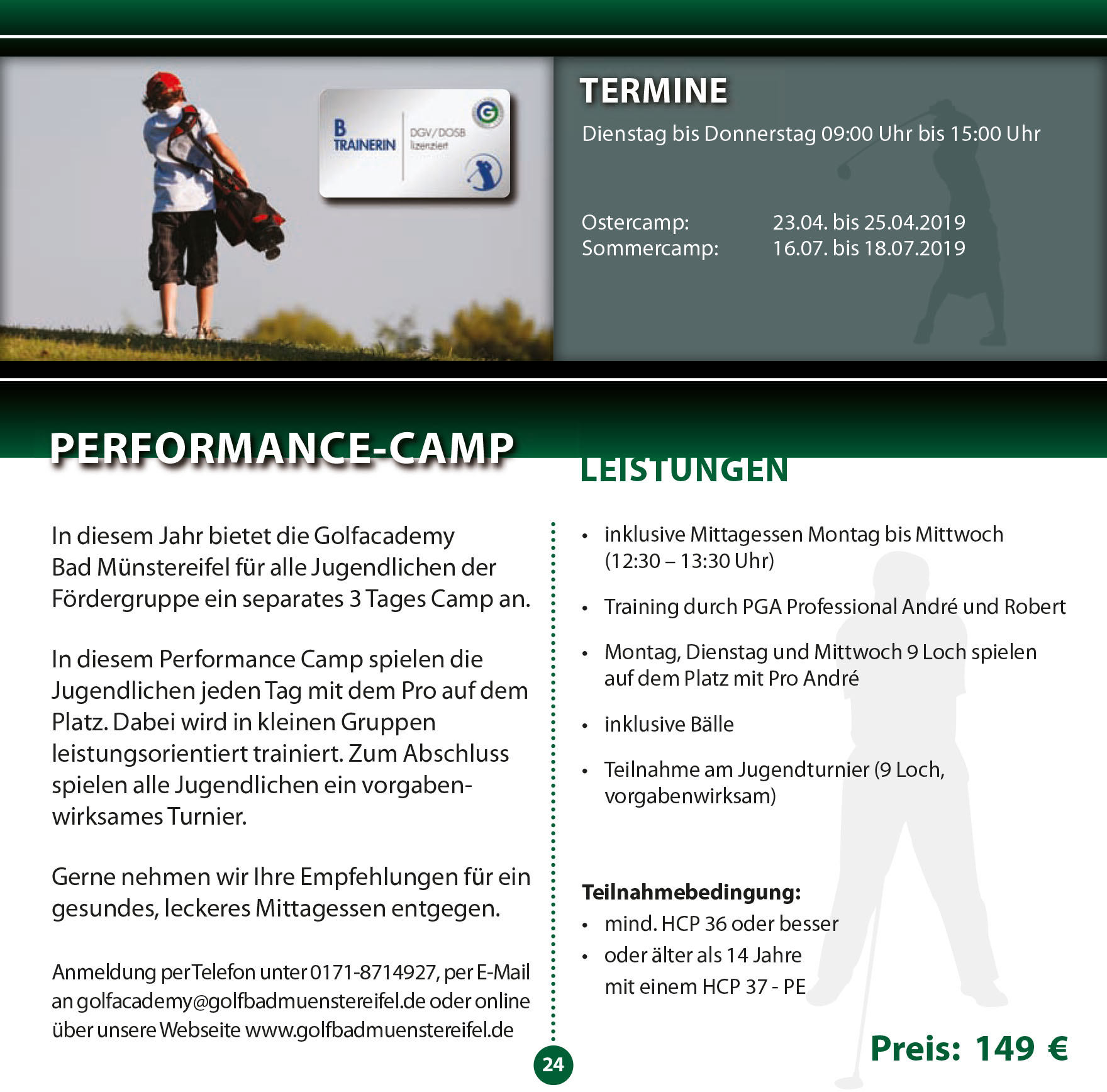 Performance Camp